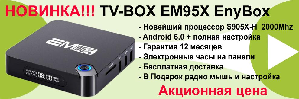 48afd69ae8dcc Требования для нормальной работы : телевизор со входом HDMI. Интернет  соединение по WiFi или кабелю LAN со скоростью не меньше 10Мб/с.